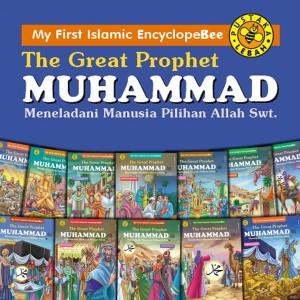 Ensiklopedia Nabi Siroh Nabawiyah